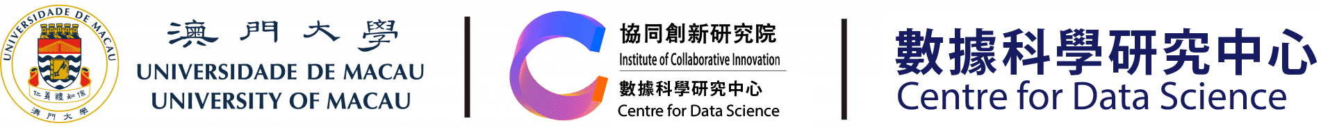 University of Macau | Centre for Data Science Logo